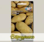 Картофель Илона, 0,02 г (~ 30-40 шт. ботанических семян)