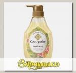 Кондиционер для Оздоровления волос и Кожи головы Luxury SPA Resort CocoPalm, 600 мл