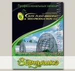 Набор семян Фермерская теплица Элит мини, 9 пакетиков Профессиональная упаковка