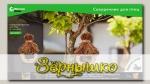 Скворечник для птиц Бунгало,14х14х18 см