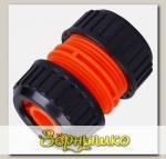 """Муфта-соединитель для шлангов d 3/4"""" - 3/4"""" (19 мм) AP 1007"""
