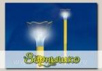 Светильник на солнечной батарее садовый Yellow Crocus