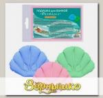 Подушка для ванной надувная с махровым покрытием Фантазия (цвета в ассортименте), 41x30 см