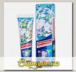 Зубная паста отбеливающая Whitening Binturong, 60 г