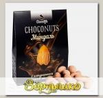 Миндаль в натуральном тёмном шоколаде Chocolife, 75 г