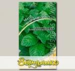 Мята Карамелька, 0,05 г Семена от автора