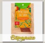 Пастила фруктово-ягодная Облепиха с яблоком и медом, 50 г