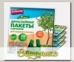 AV Avikomp Garden Двухслойные пакеты с ручками для Садового мусора Зеленые до 25 кг, 10 шт. (пласт)