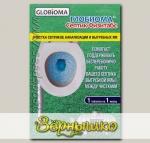 ГЛОБИОМА Септик Физитабс (средство для очистки септиков и выгребных ям), 1 таб.