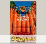 Морковь Медовая, 300 гелевых драже Грядка лентяя