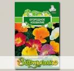Эшшольция Мираж, Смесь, 0,2 г Огородное изобилие