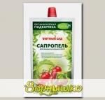 Удобрение Сапропель для овощных и ягодных культур, 350 г