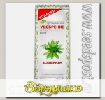 БИО ТЕХНОЛОДЖИ органическое удобрение для Асплениума, 75 мл