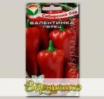 Перец сладкий Валентинка, 15 шт.