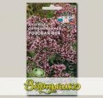Душица обыкновенная Розовая фея, 0,05 г Зеленый доктор