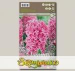 Гиацинт садовый PINK PEARL, 5 шт.