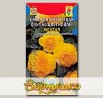 Бегония клубневая крупноцветковая Желтая, 5 драже
