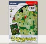 Табак душистый Лимонно-зеленый, 1000 шт.