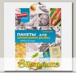 AK CUOCO Пакеты для запекания рыбы с клипсами 22х55 см, 5 шт.