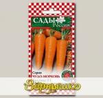 Морковь Болтекс F1, 1 г