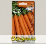Морковь Леандр, 2 г