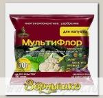 Удобрение МультиФлор овощное для капусты, 50 г