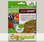 МикоКроп для овощей, 30 г