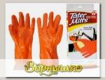 Перчатки для чистки овощей и картофеля Tater Mitts (Татер Миттс)