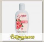 Молочко для лица Очищающее My Rose of Bulgaria, 200 мл