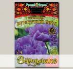 Тюльпан махровый поздний ПУРПУРНЫЙ ПИОН, 5 шт. Эксклюзив