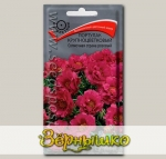 Портулак крупноцветковый Солнечная страна Розовый, 0,1 г