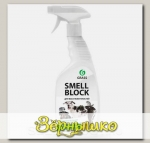 Защита от запаха для всех поверхностей Smell Block, 600 мл