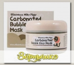 Маска для лица Пузырьковая на основе Древесного угля Carbonated Bubble Clay Mask, 100 г