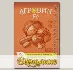 АГРОВИН Fe (для плодовых, ягодных и овощей), 3 г