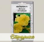 Абутилон Белла Желтый F1, 3 шт. Профессиональные семена