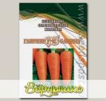 Морковь Ред Кор, 100 г Профессиональная упаковка