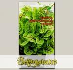 Щавель декоративный Гемма, 70 шт.