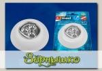 Светильник-ночник светодиодный на батарейках Пушлайт-Круг