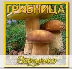 Грибница субстрат микоризный Белый гриб Дубовый, 1 л