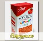 Макароны без глютена Алфавит (помидор), 400 г