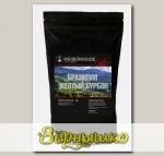 Кофе натуральный жареный в зернах Плантационный Бразилия Желтый бурбон, 250 г