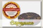 Чай черный с персиком, дыней и лепестками василька Получи удовольствие (плитка), 50 г