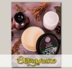 Крем-масло для тела Сибирские травы Питающее, 150 мл
