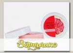 Скраб для тела сахарный Райский цитрус (тестер)