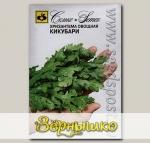 Хризантема овощная Кикубари, 0,5 г