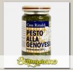 Крем-паста Песто Генуя в оливковом масле, 180 г