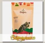 Овощной здоровый перекус Окра (бамия), 30 г