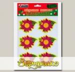 Наклейка Вкусные запасы Универсальная Цветок, 4 листа по 6 наклеек