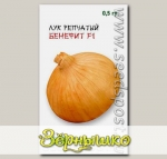 Лук репчатый Бенефит F1, 0,5 г Takii-Seeds