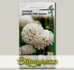 Армерия Джойстик Белая, 7 шт. Selekt